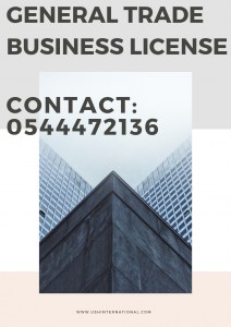 how to start a business in uae free zone