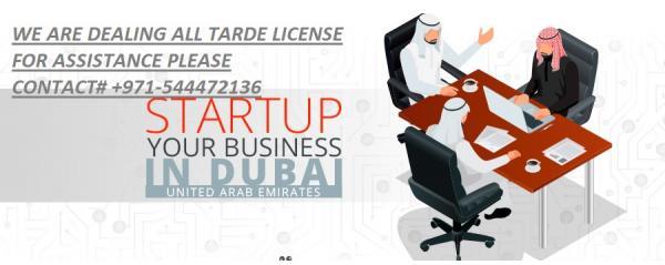 new trading license #0544472136