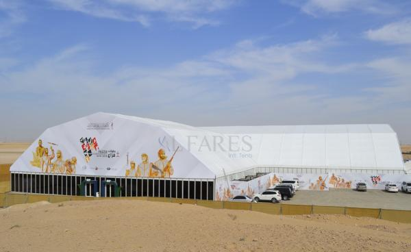 TENTS and TEMPORARY STRUCTURES for EVENTS & EXHIBITIONS
