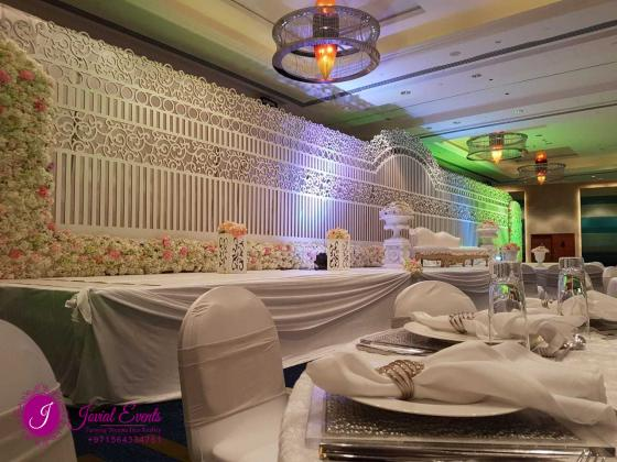 Event & Party Venues Abu Dhabi