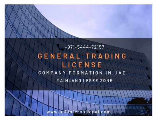 General Trading License on Installments - Call #971544472157