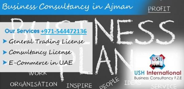 Get your General trading license from free zone #0544472136