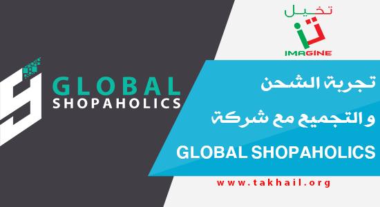 Global Shopaholics: USA Address & Package Forwarding