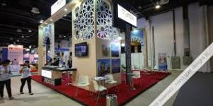 Are you looking for Exhibition Stand Contractors in Dubai?