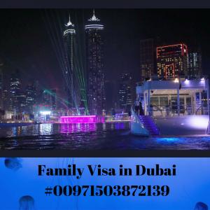 Family Visa and Visit Visa Services #971503872139
