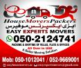 Al Ruwais Movers and Packers Ruwais Abu DHabi 0529669001 Emirate