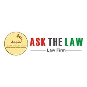 ASK THE LAW - Emirati Law Firm in Dubai