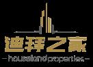 Rental Homestead in Dubai 2020