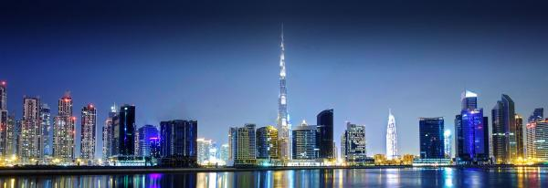 Start a business in UAE - in just AED8810 - Call #0544472159