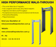 HIGH PERFORMANCE WALK-THROUGH