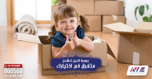 Movers in sharjah | JNT cargo and International Movers