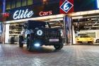 Best Luxury Car Showroom in Dubai – The Elite Cars