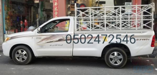 Pickup Rental In Jumeirah 0553450037