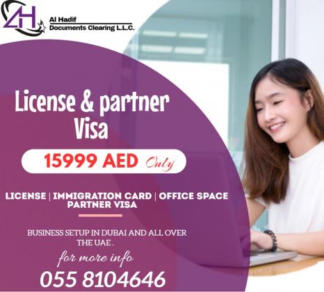 Have your License with 1 Visa for only 15,999 AED