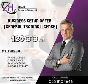 Establish your dream Business with us