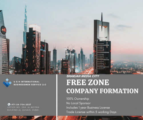 SHARJAH Media City Freezone Business Setup #971547042037