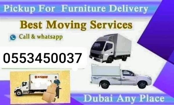 Pickup Rental In Qusais 0553432478