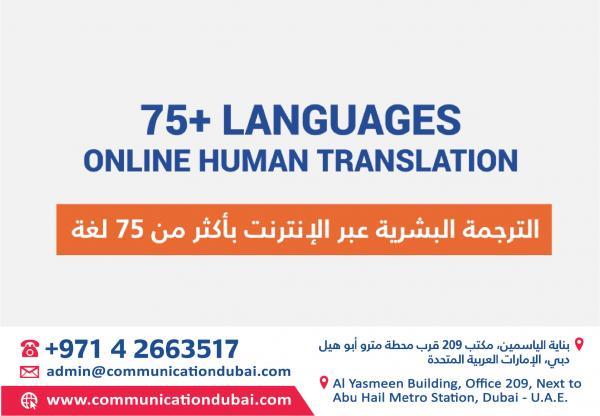 75 + LANGUAGES ONLINE HUMAN TRANSLATION