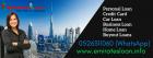 Apply Online Loan in UAE | All UAE Banks | Emirates Loan