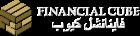 Best economic substance regulations in UAE