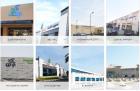 Supermarket Chains In Dubai | Union Coop