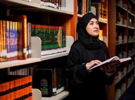 Are you Looking for a College of Islamic Studies?
