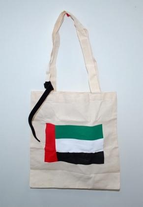 Wholesale Gift Bags Supplies in UAE