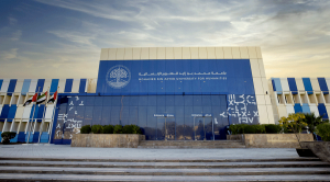 Where do you find the top universities in the UAE?