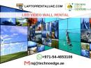 To Attract Customers in Dubai Get Video Wall Rentals