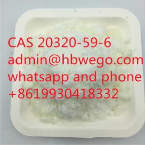 99% Purity Pmk Ethyl Glycidate Oil 28578-16-7/20320-59-6/5413-05-8/52190-28-0/102-97-6 BMK Pmk